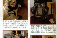 lightning-magazine